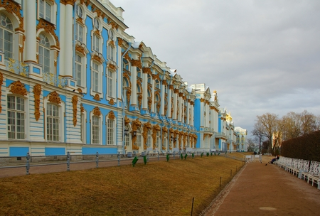 pilasters: Detail of the facade of the Catherine Palace in Tsarskoye Selo