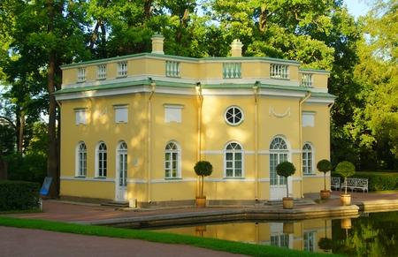 Upper Bath pavilion in the Catherine Park in Tsarskoye Selo Stock Photo