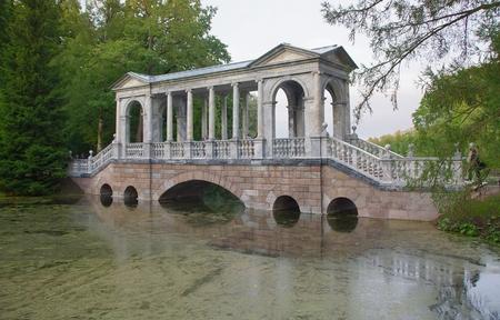 Siberian bridge in the Catherine Park in Tsarskoye Selo Stock Photo