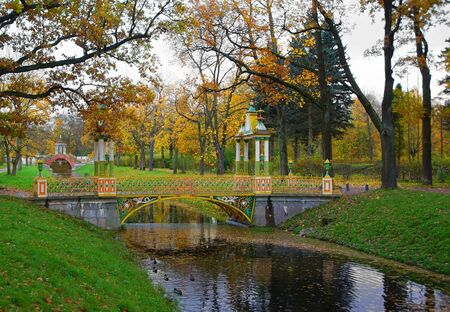 Chinese bridge in Alexander Park in Tsarskoye Selo Stock Photo