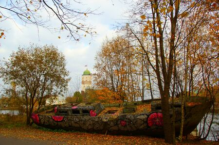 bastion: Autumn in Vyborg, Vyborg Castle and an old boat
