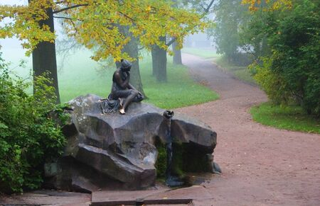 pushkin: Girl with a pitcher on a foggy morning in Catherines Park in Tsarskoe Selo