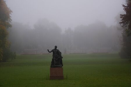 pushkin: Granite terrace on a foggy morning in Catherines Park in Tsarskoe Selo