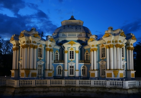 pushkin: The evening and the Hermitage pavilion in the Catherine Park in Tsarskoye Selo Editorial