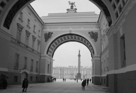 Winter, Snow, Arch of the General Staff and the Palace Square in St. Petersburg