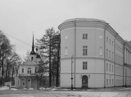 pushkin: Znamenskoye Church and the Imperial Lyceum in Tsarskoye Selo Stock Photo