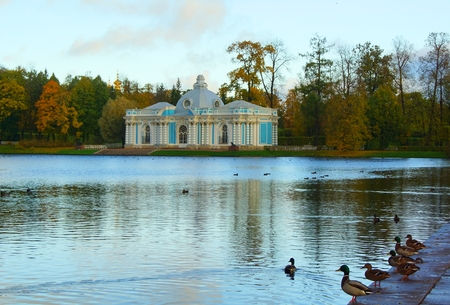 Autumn morning in the Catherine Park in Tsarskoe Selo, the Great Pond and the Grotto Pavilion