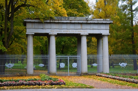 Autumn day in Catherine Park in Tsarskoye Selo, Triumphal Gate