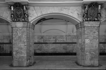 Interior of the metro station Kirovsky zavod in St. Petersburg Redakční