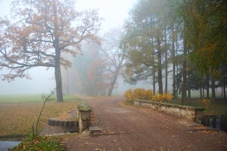 Foggy October morning in the Catherine Park in Tsarskoe Selo Stock Photo