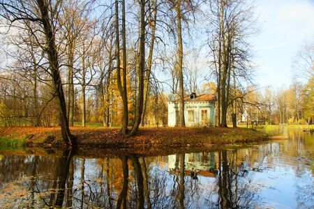 Autumn walk in Alexander Park in Tsarskoye Selo, Children's Island