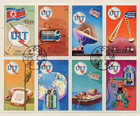 Postage stamps posveschennye communications satellites, telephones, etc