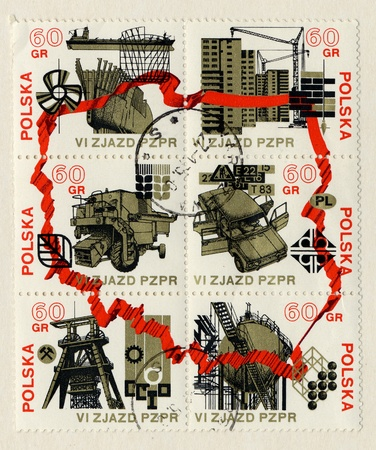 Postage stamps related to the theme of industry