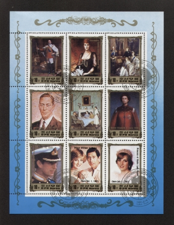 Prince William and Princess Diana stamps printed in Korea in 1984