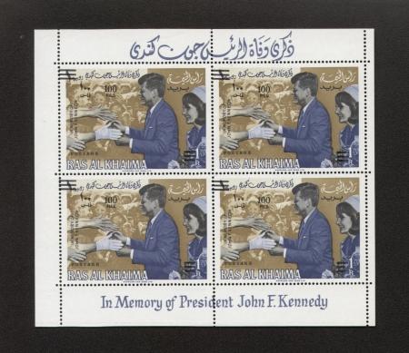John F  Kennedy, published in RAS AL KHAIMA in 1965