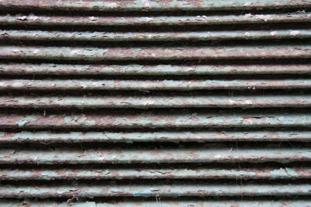 close range: Stock Photo of the metal at close range with an interesting surface Stock Photo