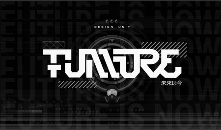 Future lettering for t-shirt and apparel design, Trendy digital elements for silkscreen clothing. Japanese inscriptions - future is now. Futuristic lettering typography, print, poster. Vector image