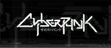 Cyberpunk lettering for T-shirt design and merch. Digital design background. Silkscreen clothing. T-shirt ambigram element. Japanese inscriptions - cyberpunk. Vector digital art illustration