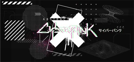 Digital Abstract artwork, black and white glitch generative art background with text technology and geometric elements. Sky-fi illustration and lettering cyberpunk in English and Japanese. VR tech  イラスト・ベクター素材