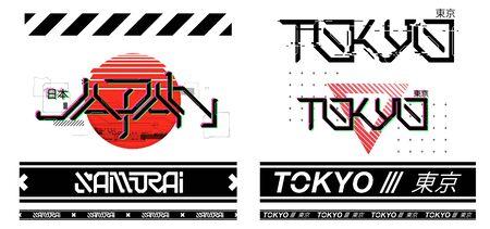 Tシャツのデザインと商品のための東京と日本のレタリング未来主義。シルクスクリーンの衣類のためのトレンディなデジタル要素。未来のTシャツ、