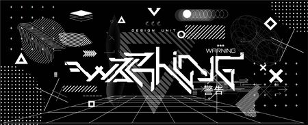 Digital abstract shapes. Cyberpunk VR elements. Black and white glitch generative art background. Technology text and geometric elements. Ai, HUD elements. Futuristic lettering. Vector elements set Illustration
