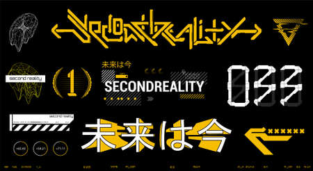 Trendy prints for t shirt, merch and other. Digital elements silkscreen clothing in cyberpunk style with glitch shapes. T-shirt print. 3d hieroglyphs and inscriptions in Japanese translation - future