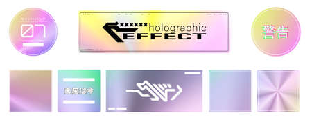 Trendy stickers with effect glitter holographic. Vinyl sticker set. Holographic stickers with light, Ultraviolet Metallic effect. Translation of words from Japanese - cyberpunk, warning, future