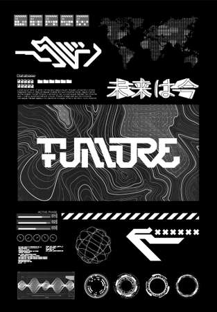 Scifi and HUD box elements for Futuristic design. T-shirt, merch, poster, flayer, apparel and other. Trendy digital elements set for silkscreen clothing. Vector set. Translated from Japanese - Future