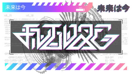 Digital art with futuristic lettering, shapes, glitch. Retrofuturism and vaporwave poster. Trendy techno art. Cyberpunk concept for merch, t-shirt, typography. Japanese lettering translation: future