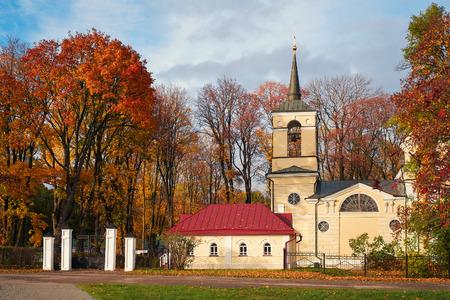 Entrance to Museum-Reserve IS Turgenev Spassky Lutovinovo. Russia. Orel region, Mtsensk District, the village Spasskoe- Lutovinovo Editorial