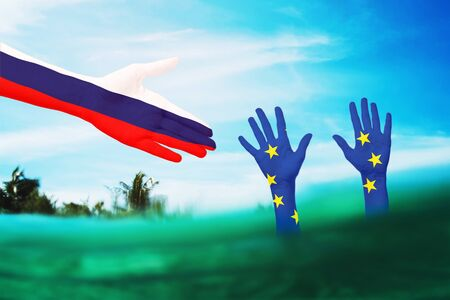 Assistance to the European Union from Russia in a difficult situation. International relations