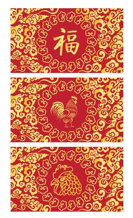 mythological character: Chinese New Year design for greeting card Illustration