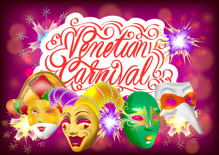 Venetian Carnival poster with text, masks and fireworks on red backdrop.Vector Illustration.