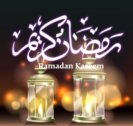 vector illustration poster for the Muslim holiday of Ramadan
