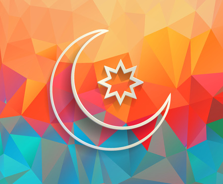 A Vector illustration poster for the Muslim holiday of Ramadan.