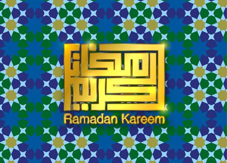Muslim holiday Ramadan card and poster design. Vector illustration. Illustration