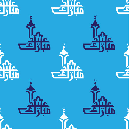Seamless pattern design for muslim holiday Eid Al Adha. Vector illustration.  イラスト・ベクター素材