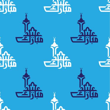 Seamless pattern design for muslim holiday Eid Al Adha. Vector illustration. Illustration