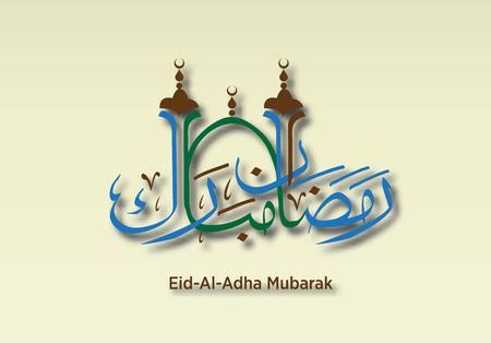 Calligraphic poster design for muslim holiday Eid Al Adha. Vector illustration.