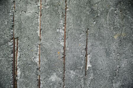 Background oncrete of grey vague wall. Background oncrete of grey vague wall.