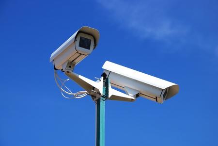 kamery pro bezpečnost