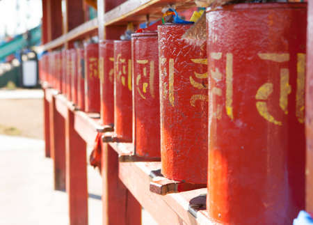Photo of prayer wheels at Ivolginsky datsan in Buryat Republic, Russian Federation Stock Photo - 16800023