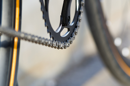 Close-up photo of bicycle chain