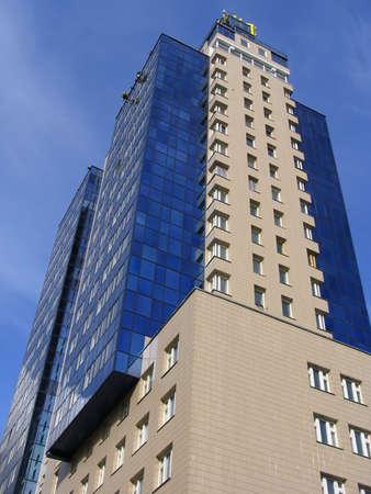 novosibirsk: Russia. Novosibirsk. The modern high-rise apartment building