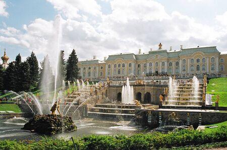 Peterhof. Great cascade. Fountains. photo