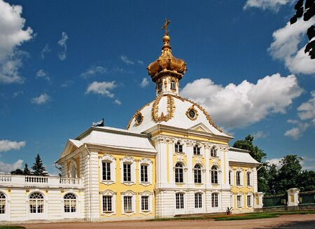 peterhof: Peterhof. Big Palace.