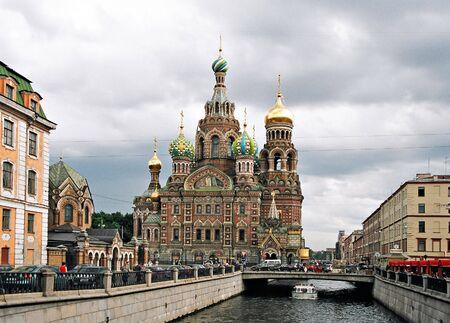 St.-Petersburg.  The Saviour on the Blood.