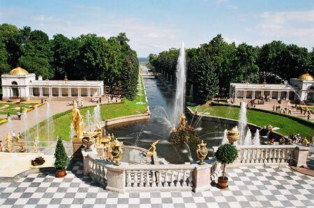 peterhof: Peterhof. Fountain alley.