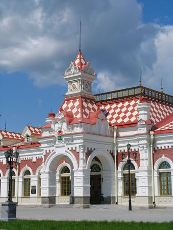 Railroad station. Ekaterinburg, Russia. Stock Photo - 214200