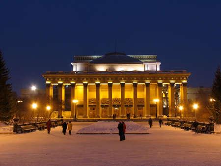 novosibirsk: Night view on Novosibirsk Opera and  Theater. Russia